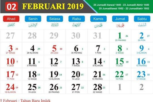 kalender 2019 kostenlose herunterladen kostenlose bilder hd. Black Bedroom Furniture Sets. Home Design Ideas