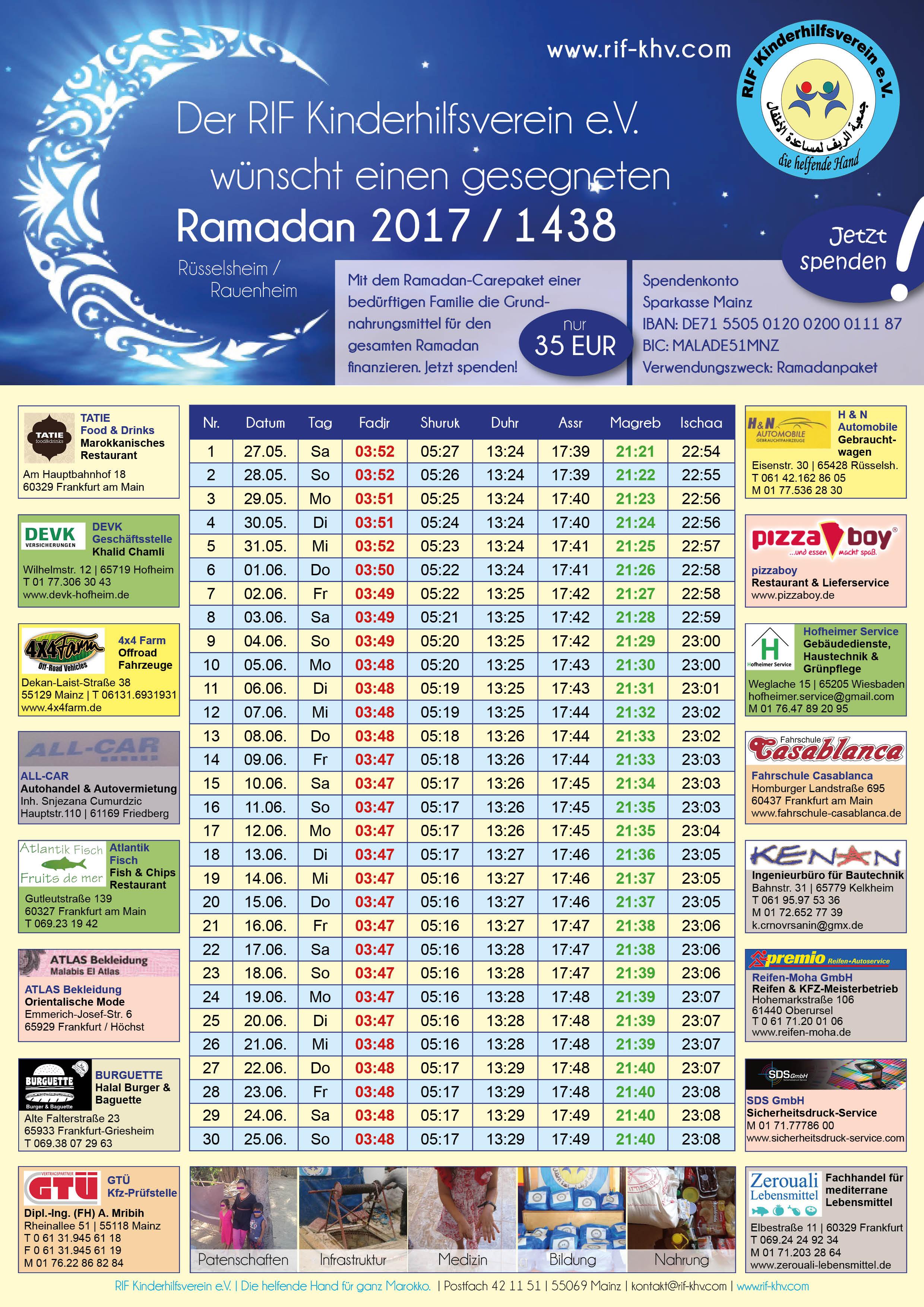 Ramadan kalender 2017 | Herunterladen Kostenlose Bilder HD